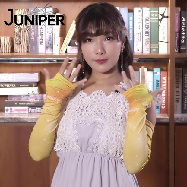 影片區大頭圖小於32M-JUNIPER職人分享篇-星座專家米薩小姐.jpg