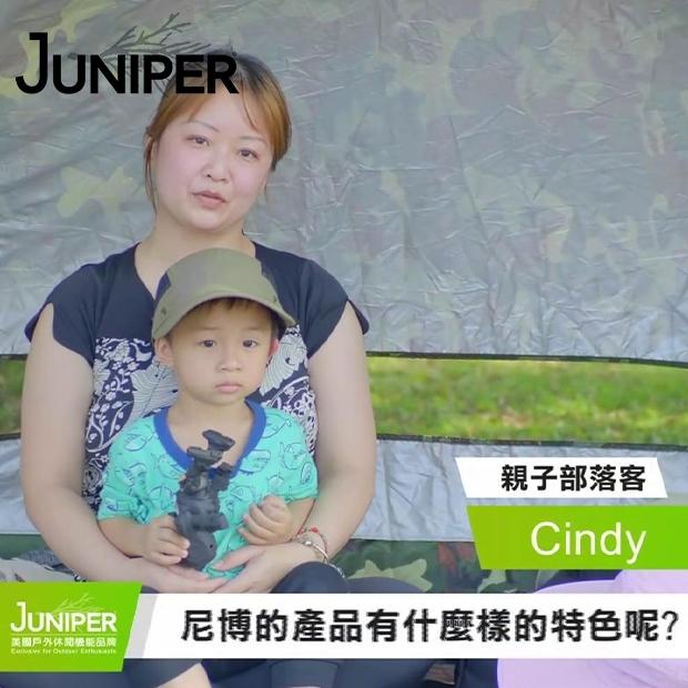 影片區大頭圖小於32M-  JUNIPER職人分享篇-Cindy部落客.jpg
